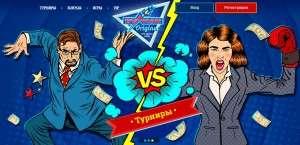 Современное казино для пользовательской аудитории из Украины
